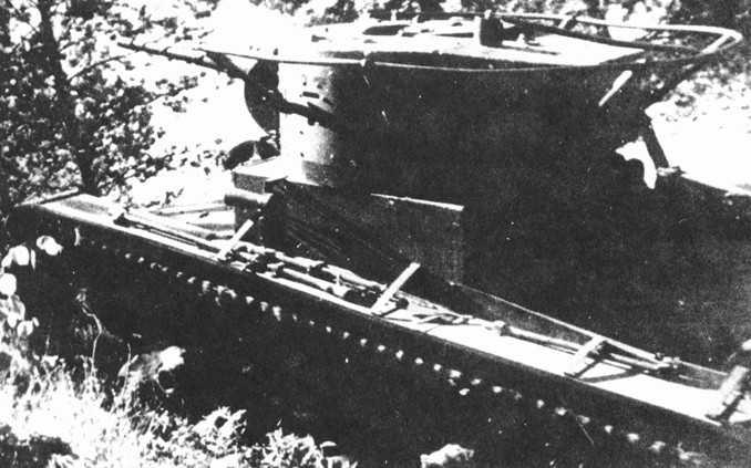 Схема бронирования т 26 обр 1939 г